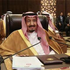 सऊदी अरब ने क़तर के हज यात्रियों के लिए अपनी सीमाएं फिर खोलीं