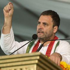 निजता के अधिकार पर आए फैसले ने भाजपा की दमनकारी विचारधारा को खारिज कर दिया है : राहुल गांधी