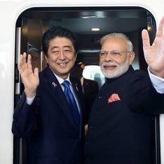 देश की पहली बुलेट ट्रेन की आधारशिला आज रखे जाने सहित आज के ऑडियो समाचार