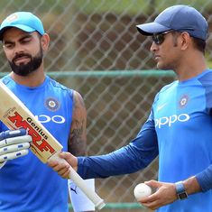 Virat Kohli one win away from Mahendra Singh Dhoni's record of most victories as Indian Test captain