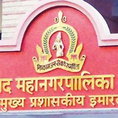 Maharashtra: Two AIMIM corporators from Aurangabad suspended for not standing up for Vande Mataram