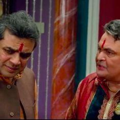 Watch: It's Gujarat versus Punjab in 'Patel Ki Punjabi Shaadi' trailer