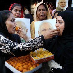 भारत | 26 मार्च-01 अप्रैल 2018