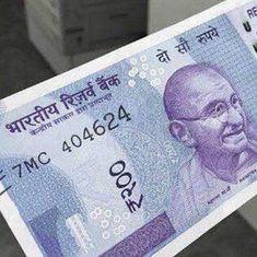 200 रुपये के नए नोट अगले हफ्ते तक आ सकते हैं