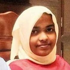 Kerala conversion case: NIA can investigate all aspects except Hadiya's marriage, observes SC