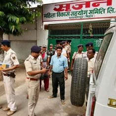 Bihar: Three more arrest warrants issued in alleged multi-crore NGO Srijan scam