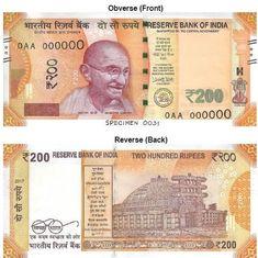 200 रुपये का नोट कल जारी होगा