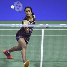 बैडमिंटन वर्ल्ड चैंपियनशिप के सेमीफाइनल में पहुंचकर पीवी सिंधु ने कांस्य पदक पक्का कर लिया है