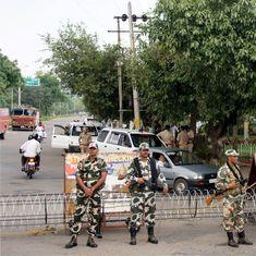 गुरमीत राम रहीम के समर्थकों पर हाई कोर्ट सख्त, स्थिति नियंत्रित करने के लिए बल प्रयोग की छूट दी