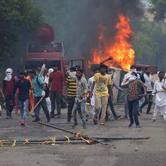 डेरा समर्थकों के हंगामे में 30 से ज़्यादा लोगों की मौत सहित आज के ऑडियो समाचार