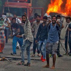 पंचकुला हिंसा में शामिल दोषियों की पहचान के लिए पुलिस ने 10 फोटोग्राफ जारी किए