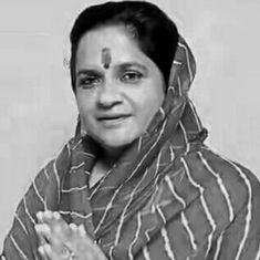 Rajasthan: BJP Mandalgarh MLA Kirti Kumari dies of swine flu