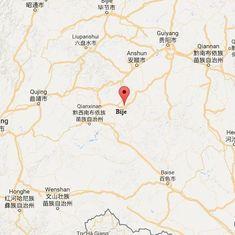 China: Landslide in southwest Guizhou province kills 2, several missing