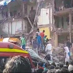 मुंबई में तीन मंज़िला इमारत ढही, 21 की मौत