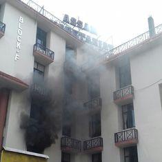 Guwahati: Fire breaks out at Assam Secretariat, no casualties