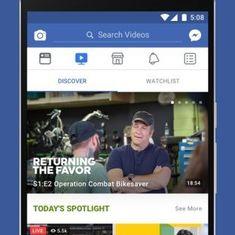 यूट्यूब की कमाई में सेंध लगाने के लिए फेसबुक ने 'वॉच' वीडियो सेवा लॉन्च की