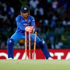 MS Dhoni completes world record of 100 stumpings in ODIs