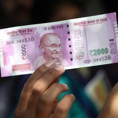 Video: A brief history of how Gandhi came to be on the rupee note