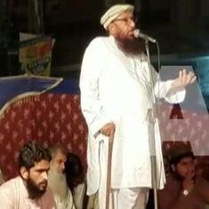 जेयूडी के सरगना का यह बयान बताता है कि पाकिस्तान में आतंकी संगठनों का हौसला कितना बढ़ा हुआ है