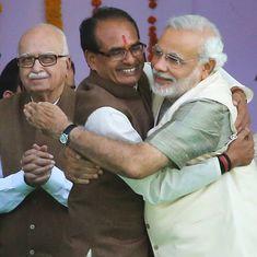 एक नियम जिसने भाजपा के कई कद्दावर नेताओं और मुख्यमंत्रियों को बेहद परेशान कर दिया है