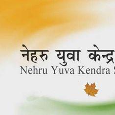 क्या मोदी सरकार नेहरू युवा केंद्र से 'नेहरू' को ही बेदखल करने की तैयारी कर रही है?