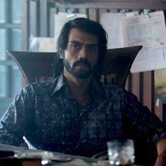 डैडी : जो अरुण गवली के डैडी बनने को दिखाती नहीं सिर्फ बता देती है