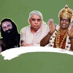 संत-महात्मा और बाबा बनकर 'अध्यात्म घोटाला' करने वालों को कैसे पहचाना जाए?
