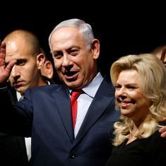 Israeli PM Benjamin Netanyahu's wife goes on trial in fraud case