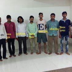 Uttar Pradesh: Gang of 10 arrested for making fake Aadhaar cards in Kanpur