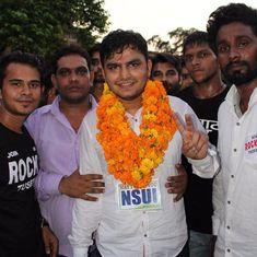 डीयू छात्र संघ चुनाव : एबीवीपी को बड़ा झटका देते हुए एनएसयूआई ने अध्यक्ष और उपाध्यक्ष पद जीता