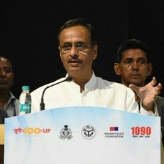 Sita was born through test tube technology, claims Uttar Pradesh Deputy CM Dinesh Sharma