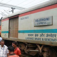 सात दिन के भीतर दिल्ली में दूसरी राजधानी एक्सप्रेस पटरी से उतरी