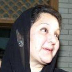 पाकिस्तान : नवाज़ शरीफ की राजनीतिक विरासत फिलहाल उनकी पत्नी कुलसुम संभालेंगी