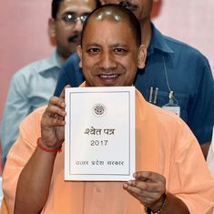 Previous Uttar Pradesh governments were corrupt, anti-people and emptied coffers, says Adityanath