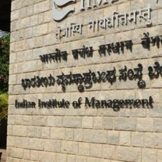 13 out of the 20 IIMs in the country are functioning without directors, says HRD ministry