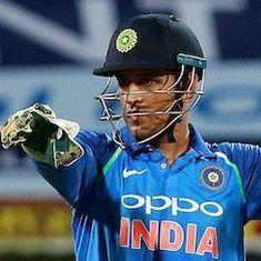 यह वीडियो बताता है कि महेंद्र सिंह धोनी भारतीय टीम के लिए आज भी कितने कीमती हैं