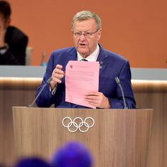 2022 Asian Games to include Australia and other Oceania nations