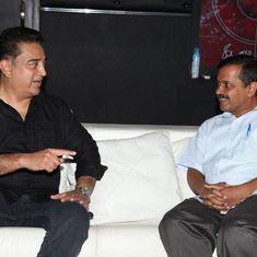 'केजरीवाल ने कमल हासन को राजनीति में और कमल हासन ने उन्हें फिल्मों में आने का न्योता दिया है!'