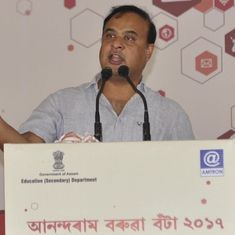 Fact check: Did Assam minister Himanta Biswa Sarma say cancer is 'divine justice' for sinning?