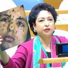 मलीहा लोधी ने फिर पाकिस्तान की फजीहत कराई, ब्रिटिश प्रधानमंत्री को विदेश मंत्री लिखा