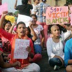 बीएचयू विवाद : 1,000 छात्रों के खिलाफ मुकदमा, छात्राओं पर लाठीचार्ज के लिए कई अधिकारी हटाए गए