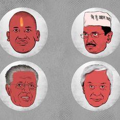 #6-10 इनमें से एक मुख्यमंत्री को शीर्ष तीन में होना चाहिए था और एक पिछली बार शीर्ष दो में था