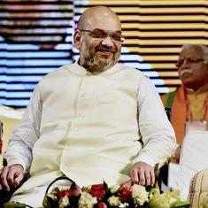 अर्थव्यवस्था पर बैठक में भाग लेने के लिए अमित शाह केरल की जनरक्षा यात्रा छोड़कर दिल्ली लौटे