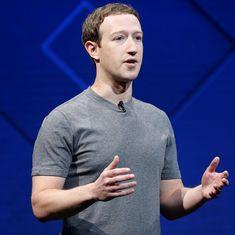 सरकार ने हैकिंग की हालिया घटना पर फेसबुक से जवाब तलब किया