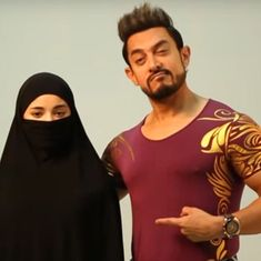 'Secret Superstar' will be released in China soon, says Aamir Khan