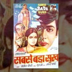 ऋषिकेश मुखर्जी की यह 'सेक्स फिल्म' आखिर उनकी बाकी फिल्मों की तरह यादगार क्यों नहीं है?
