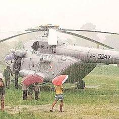 क्या वीआईपी-वीवीआईपी को लाने-ले जाने वाले बीएसएफ के हेलिकॉप्टर ट्रेनी पायलट उड़ा रहे हैं?
