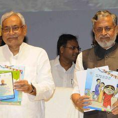 क्या नीतीश कुमार का यह नया फैसला वोटरों का एक अलग वर्ग तैयार करने की कवायद का अगला कदम है?