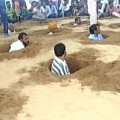 ज़मीन बचाने के लिए राजस्थान के ये किसान अपनी 'समाधि' बनाकर धरने पर बैठ गए हैं