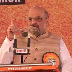 Amit Shah arrives at Haryana rally on a bike, calls state 'land of warriors, youth, martyrs'